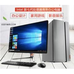 联想台式机电脑全套天逸510PRO 六核i5-8400 商务办公设计渲染主机ope体育滚球游戏整机 510A-15 720-18 四核R5-2400