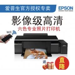 爱普生l805专业彩色喷墨六6色照片打印机连供无线wifi蓝牙手机r330打印机摆摊一元一张热转印衣服制作手机壳