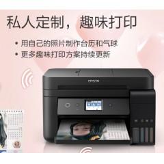 爱普生(EPSON)L6198墨仓式打印机 商务旗舰款 彩色喷墨多功能 打印复印扫描传真一体机 照片WiFi商用ope体育滚球办公