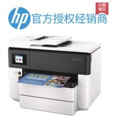 惠普7720/7730/7740彩色喷墨A3打印机A4复印扫描传真机一体机自动双面多功能无线wifi网络照片四合一办公商用