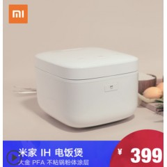 MIJIA/米家 小米电饭煲 3-4人ope体育滚球小型自动智能IH电饭锅3L