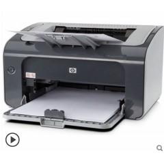 HP/惠普P1106黑白激光打印机原装ope体育滚球学生家庭办公小型便携商用证件A4纸A5凭证104A P1108 1020